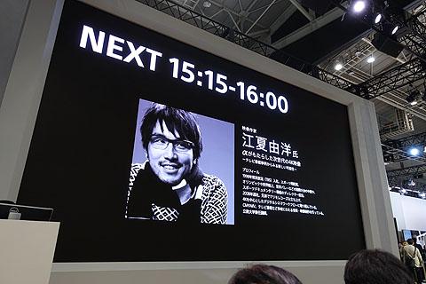 SonyShop06.jpg