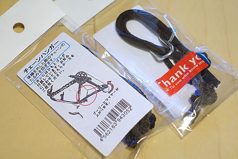 saitama-cycle-expo-04.jpg