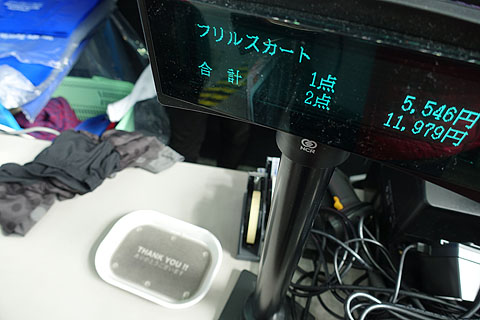 saitama-cycle-expo-12.jpg