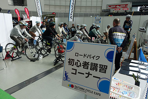 saitama-cycle-expo-15.jpg