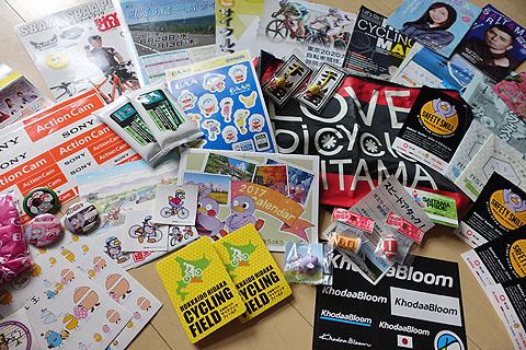 saitama-cycle-expo-17.jpg