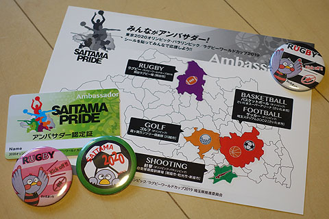 saitama-cycle-expo-19.jpg