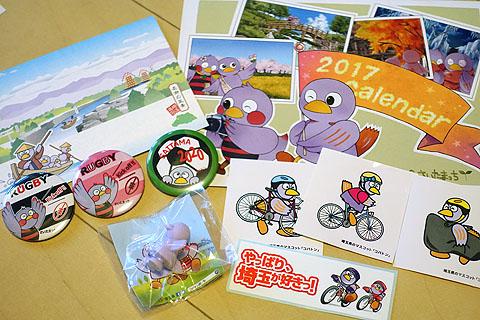 saitama-cycle-expo-21.jpg