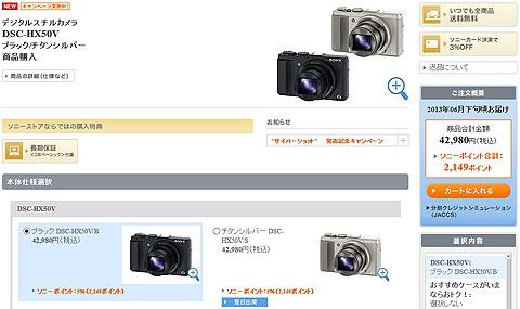 DSC00001.jpg