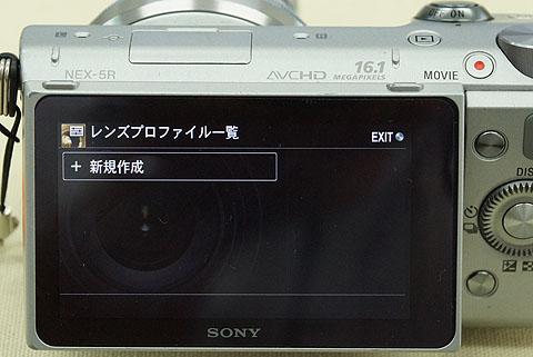 DSC00008.jpg