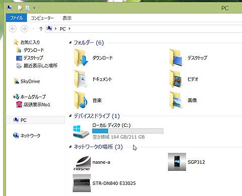 DSC00022.jpg